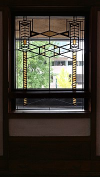 Instead of stylized forms from Nature, a favorite Wright motif, geometric patterns are featured