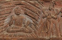 The Buddha attended by Indra at Indrasala Cave, Mathura 50-100 CE.