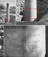 The Lumbini pillar contains an inscription stating that this is the Buddha's birthplace