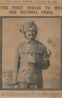 Sepoy Khudadad Khan, the first Indian to be awarded the Victoria Cross, the British Empire's highest war-time medal for gallantry. Khan, from Chakwal District, Punjab (present-day Pakistan) was fighting on the Western Front in 1914.
