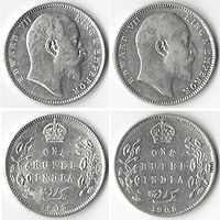 Silver one rupee coins showing Edward VII, King-Emperor, 1903 (left) and 1908 (right)