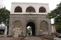 Bhadkal Gate, part of Gates in Aurangabad.