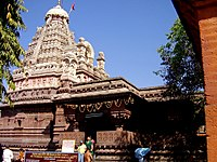 View of Grishneshwar temple