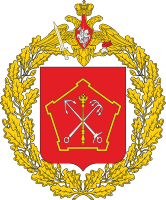 Western Military District