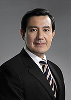 Ma Ying-jeou, Former President of the Republic of China, Law '76