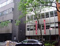 The New School's building on West 12th Street