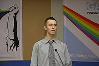 GayBelarus - LGBT Human Rights Project