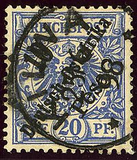 German East Africa colony stamp used in 1898.