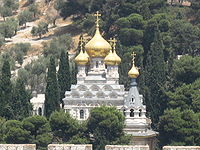 Church of Mary Magdalene, Alice's burial place in Jerusalem