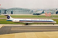 China Northern Airlines Flight 6136
