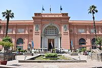 The Egyptian Museum of Cairo