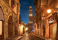 Muizz Street. Old Cairo has the greatest concentration of medieval architectural treasures in the Islamic world.
