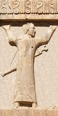 Egyptian soldier of the Achaemenid army, c. 480 BCE. Xerxes I tomb relief.