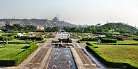 Al-Azhar Park is listed as one of the world's sixty great public spaces by the Project for Public Spaces