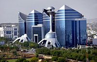World Trade Park, Jaipur, is a shopping mall opened in 2012.