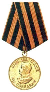 14,933,000 Soviet and Soviet-allied personnel were awarded the Medal for Victory over Germany from 9 May 1945.
