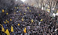 Demonstrations in Iran over the death of Qasem Soleimani, January 3, 2020