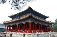 The Beijing imperial college was an intellectual center for Confucian ethics and classics during the Yuan, Ming and Qing dynasties.