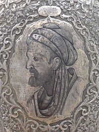 An Iranian portrait of Avicenna on a Silver Vase. He was one of the most influential philosophers of the Islamic Golden Age.