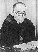 Kitaro Nishida, considered the founder of the Kyoto School of philosophical thought, c. 1943