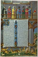 The beginning of Aristotle's Metaphysics in an incunabulum decorated with hand-painted miniatures.