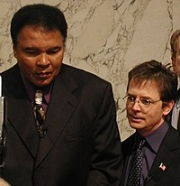 Fox and Muhammad Ali testify before a Senate committee on providing government funding to combat Parkinson's