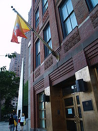 The permanent mission of Bhutan to the United Nations in New York City