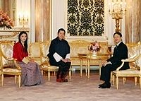 The King and Queen of Bhutan with the Emperor of Japan