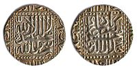 """Silver coin of Akbar with inscriptions of the Islamic declaration of faith, the declaration reads: """"There is no god except Allah, and Muhammad is the messenger of Allah."""""""