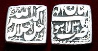 Silver square rupee of Akbar, Lahore mint, struck in Aban month of Ilahi