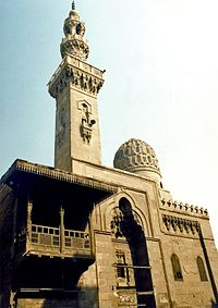 Mosque of Taghribirdi