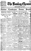 Coverage of the assassination attempt, The Bombay Chronicle, June 27, 1934