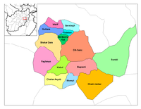 Kabul province is made up of 14 districts.