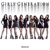 Genie (song)