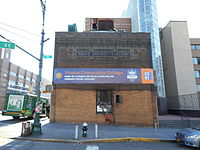 The historic and closed off Mott Avenue Control House, now part of the 149th Street-Grand Concourse Subway Complex.