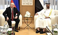 Russian president Vladimir Putin meeting with Sheikh Mohammed bin Zayed in Abu Dhabi in October 2019.