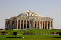 University City Hall is the largest hall located in University City in Sharjah. Graduation ceremonies of American University of Sharjah, University of Sharjah, and Higher Colleges of Technology are notably held here.