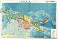 A Japanese military map of New Guinea from 1943.