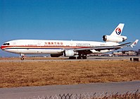 China Eastern Airlines Flight 583