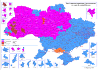 Results of the 2012 parliamentary election with Yanukovych's Party of Regions in blue and Batkivshchyna in purple
