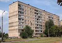 An example of a Khrushchyovka in Kryvyi Rih. Such apartments were built throughout Ukraine during Soviet times and are found in every major city.