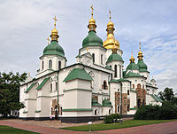 The Saint Sophia Cathedral in Kyiv, a UNESCO World Heritage Site, is one of the main Christian cathedrals in Ukraine