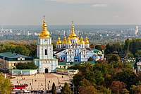 St. Michael's Golden-Domed Cathedral in Kyiv, foremost example of Cossack Baroque and one of Ukraine's most recognizable landmarks