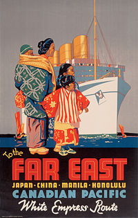 Advertisement for Canadian Pacific steamships to the Far East, 1936.
