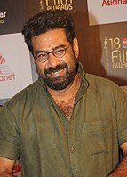 Filmfare Award for Best Supporting Actor – Malayalam