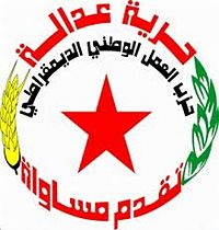 Workers Democratic Party