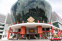 Suria Sabah during the 2013 Chinese New Year celebrations, this is also one of the shopping malls in the city.