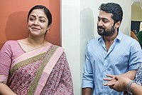 Jyothika with husband Suriya at the launch of her film Kaatrin Mozhi.