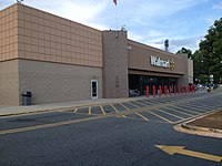 The exterior of a Walmart Discount Store in Charlotte, North Carolina (Store #1821)