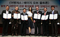 Members of the Korea Film Commission and executives from Marvel Studios signing a memorandum of understanding in Seoul in March 2014 with actress Claudia Kim (center) in attendance